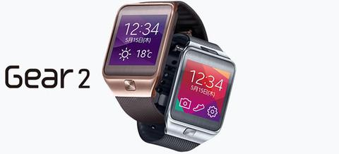 あのパックマンも遊べる「Gear2」評価レビュー ~Samsung スマートウォッチ~