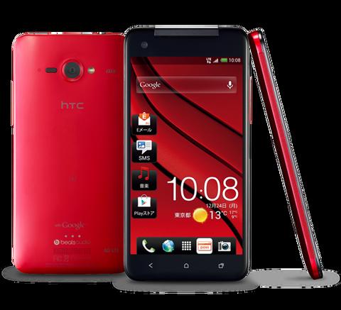 au HTC J Butterfly HTL21の性能簡易レビュー(ベンチマーク結果)