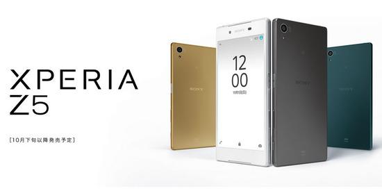 au版 Xperia Z5(SOV32)、Z4との違いや発売日・キャンペーン