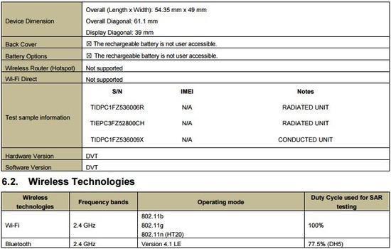 インテル製スマートウォッチ「DW1 1000X-ND10」スペック