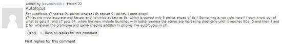 iPhone 6Sとのオートフォーカススコア差が小さすぎ