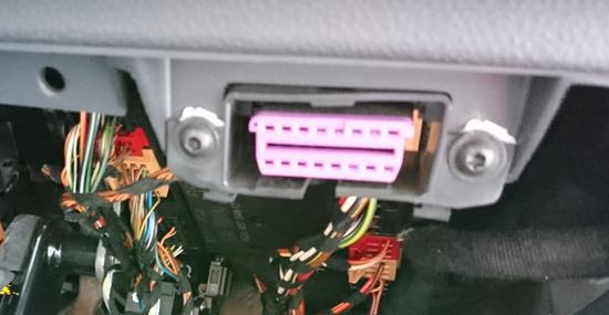 車体側の接続先