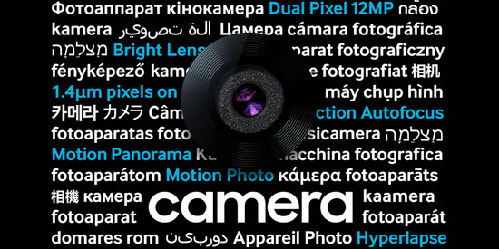 Galaxy S7 Edge SC-02Hのカメラ、歴代スマホ比較で最高評価を獲得