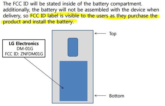 電池交換が可能な「ディズニーモバイル DM-01G」