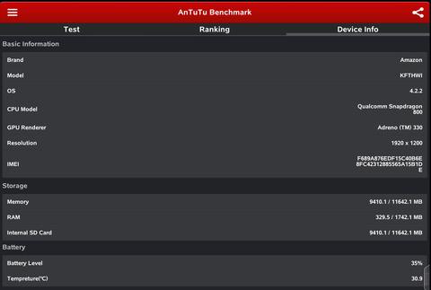 Kindle Fire HDX 7の詳細スペック