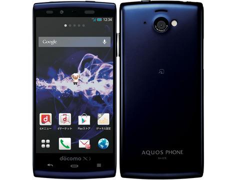AQUOS PHONE si SH-07Eのタッチパネル動作(感度)の不具合修正