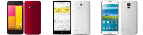 CPU性能が高い「HTC J Butterfly」「GALAXY S53」「isai FL」