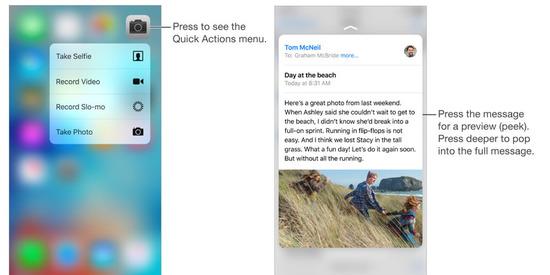 iPhone6sの3Dタッチ機能について