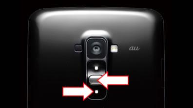G Flex LGL23で画面キャプチャ(スクリーンショット)保存