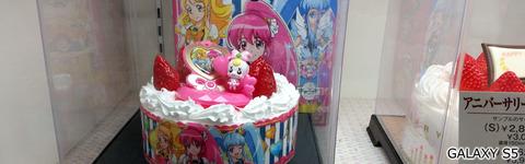 ハピネスチャージプリキュアのケーキ@GALAXY S5カメラ