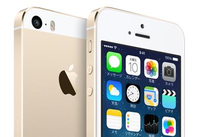 ドコモ版iPhone5S, iPhone5Cの発売日は9月20日に決定