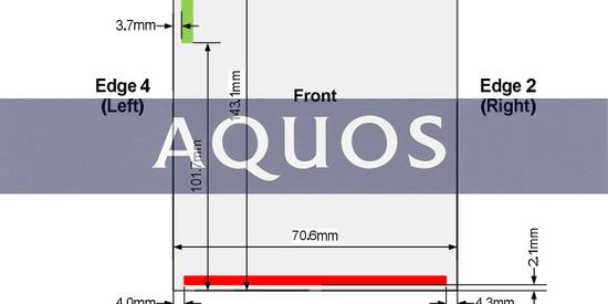 「2700mAh&5インチクラス」 AQUOS SH-02Jのスペック続報