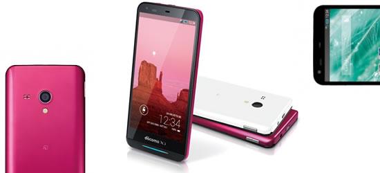 AQUOS PHONE EX SH-02F 電源が入らない不具合の修正アップデート