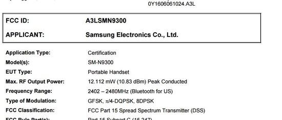 SC-01J_Snapdragon820搭載のGalaxy Note7 SM-N9300