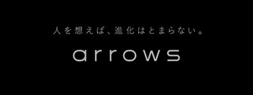 ARROWS Fit F-04H、ARROWS NX F-05H
