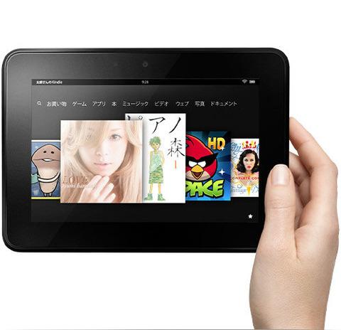 Kindle Fire HD(Amazonタブレット)のベンチマーク結果