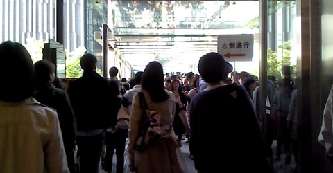 大混雑のグランフロント大阪