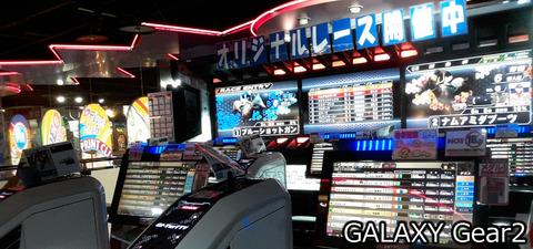 競馬ゲーム@GALAXY Gear2カメラ