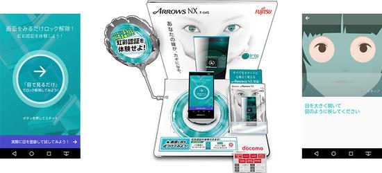ARROWS NX F-04Gの口コミ&評価(電池持ち・発熱)