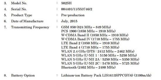 バッテリー容量は3100mAhなAQUOS Xx2 502SH