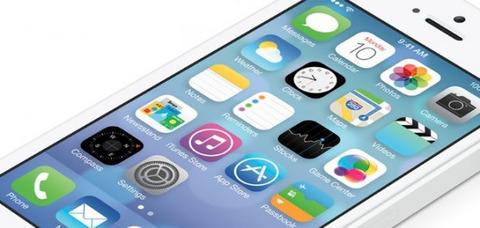 iPhone5s&iPhone5c 視覚効果(3D壁紙等)を無効化する