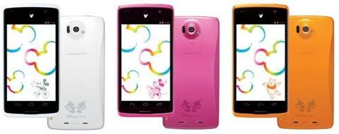 ディズニー携帯「N-03E」のOSアップデート&ブラウザ不具合修正が開始されます!