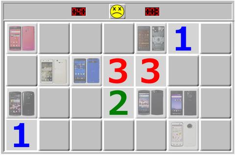 スマートフォン選びで大失敗&後悔するための方法集