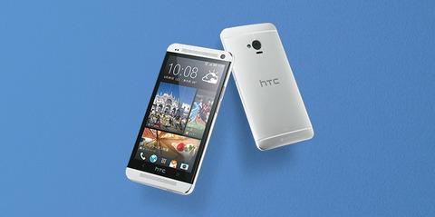 HTC J One HTL22のスペックと評判まとめ