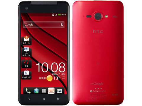 HTC J butterfly HTL21の評判やXperia Zとの比較