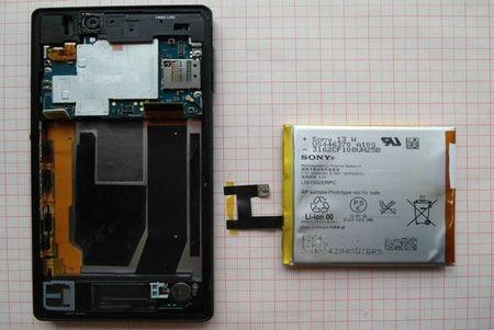 Xperia Z SO-02Eの電池持ち改善の「5つのポイント」