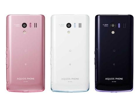 [不具合]AQUOS PHONE EX SH-04Eのダウンロード・バックライト