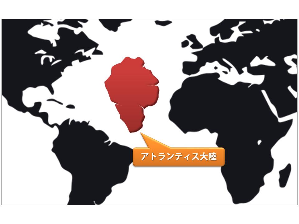 15_02_アトランティス大陸地図
