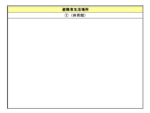 MSEL(その2_画像3)