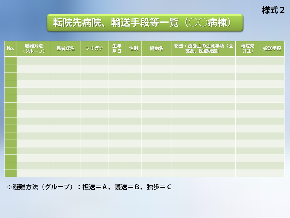 11_図表
