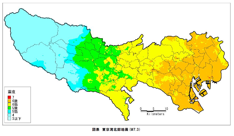 首都直下地震等による東京の被害想定(平成24年4月)