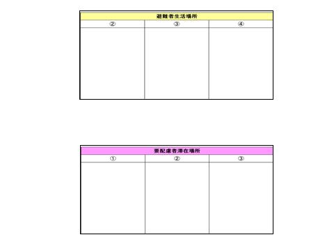 MSEL(その2_画像4)