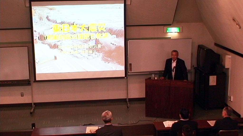 東日本大震災講演会