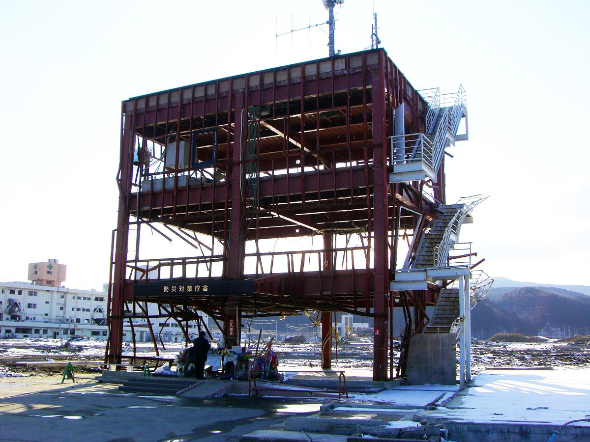 南三陸町防災対策庁舎