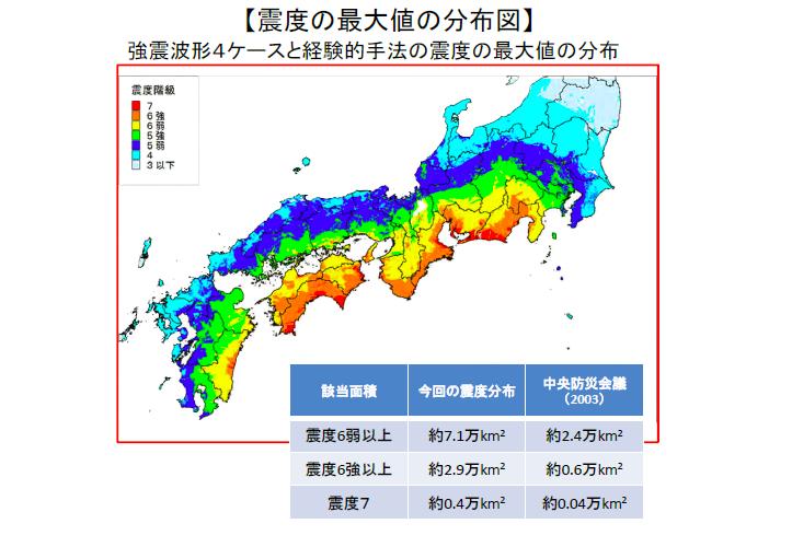南海トラフ巨大地震の被害想定、発表!! : 危機管理 Blog