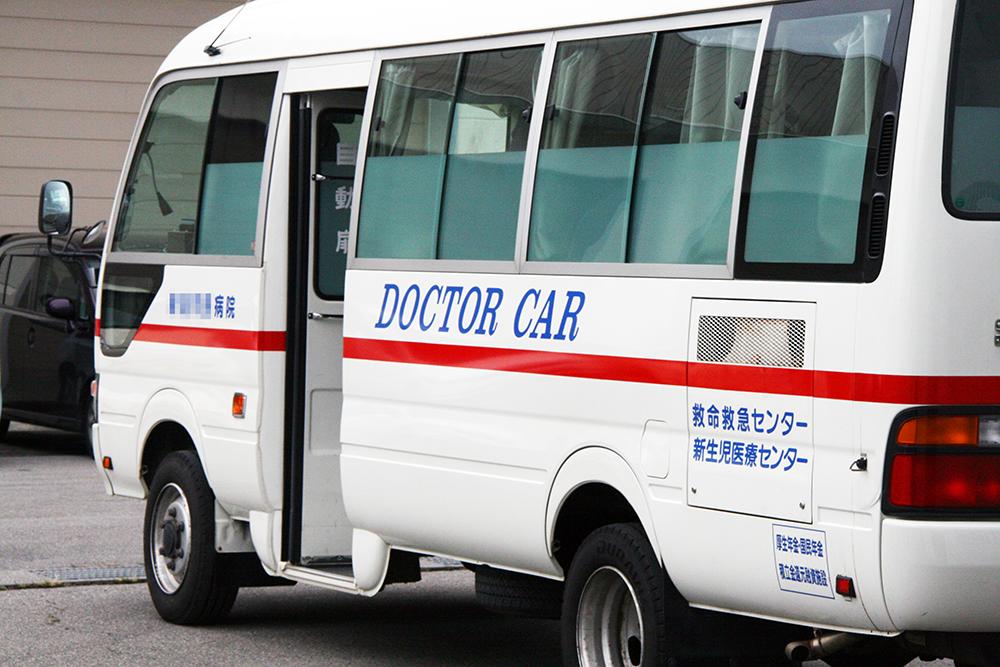 松並_No.17_ドクターカー