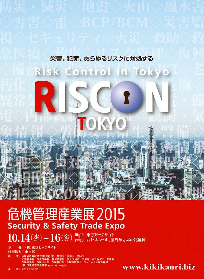 RISCON2015_01