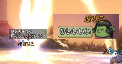 09999-9989270