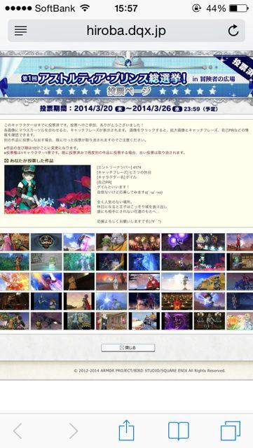 2014-03-20-15-57-56