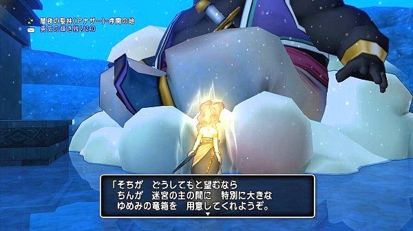 輝き帝王05