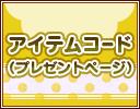 banner_side_0802_00