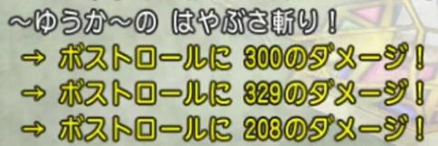 dq10002412 (2)