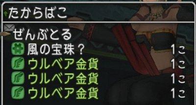キラーマジンガ盗賊02