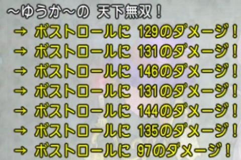 dq10002413 (2)