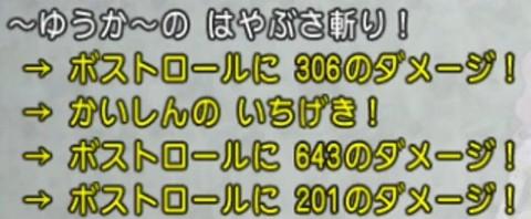 dq10002411 (2)