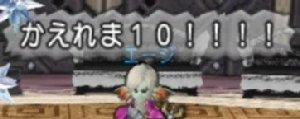 dq10000002 (4)